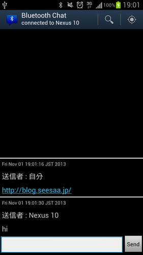 Screenshot_2013-11-01-19-01-45.png